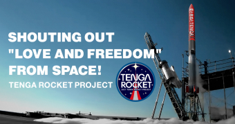 TENGA ROCKET PROJECT Announcement Release and News Post